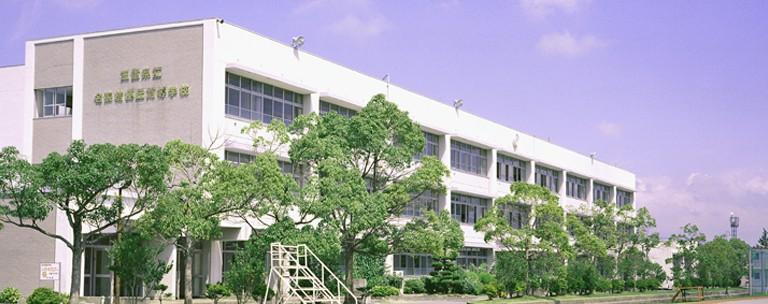 県立桔梗丘高校