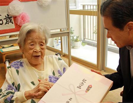 名張最高齢女性市長訪問