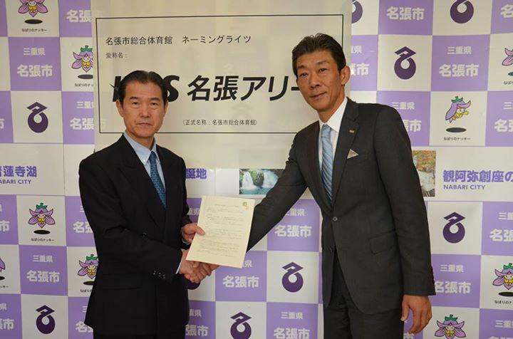 亀井市長と山澤社長