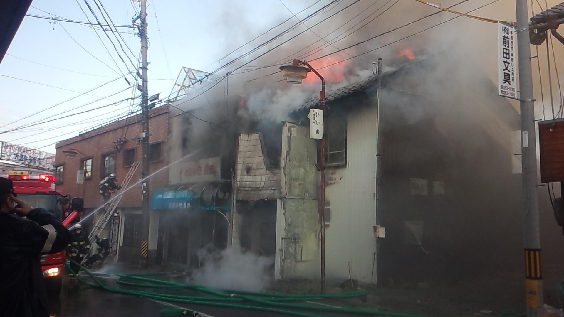西淀川 区 火事 リアルタイム