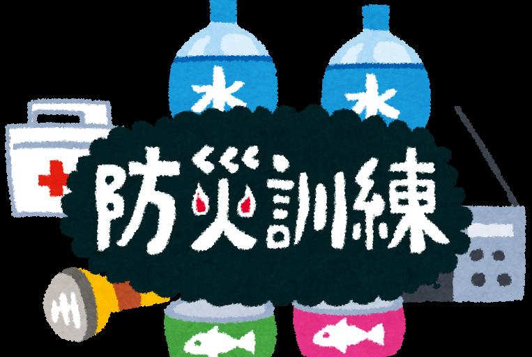 bousaikunren_title