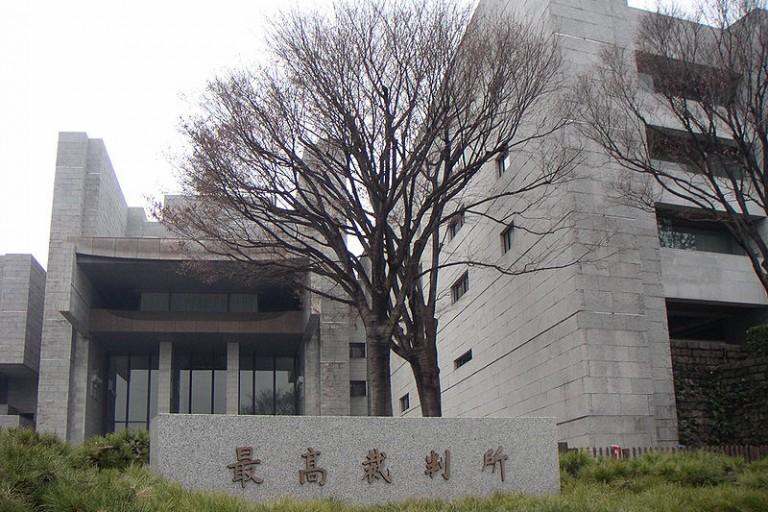 800px-Saikosaibansho