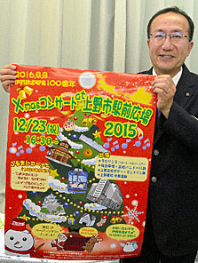 AS20151216000640_comm