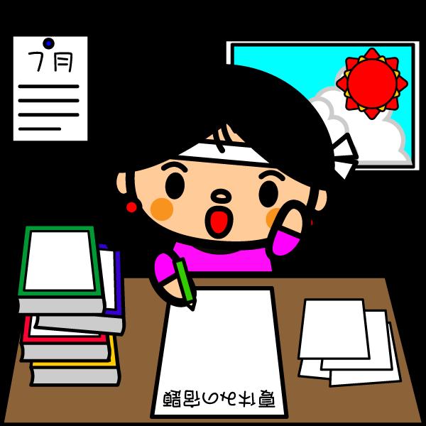 宿題summer-vacation_homework-girl01