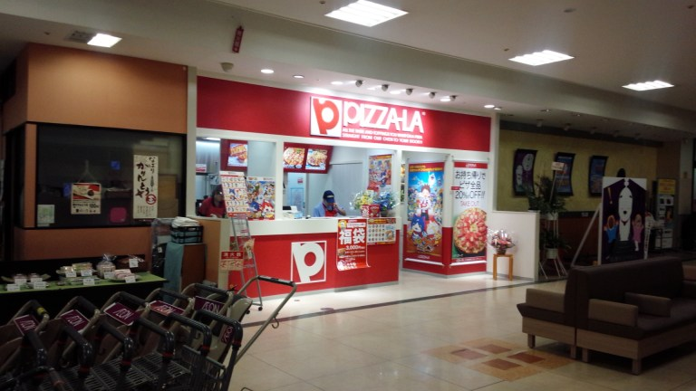 ピザーラオープン2IMG_20150202_182855-1