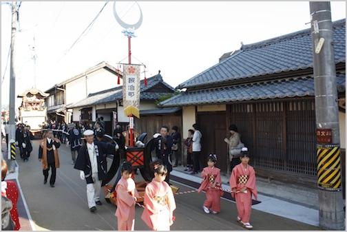 3kajimati3-2