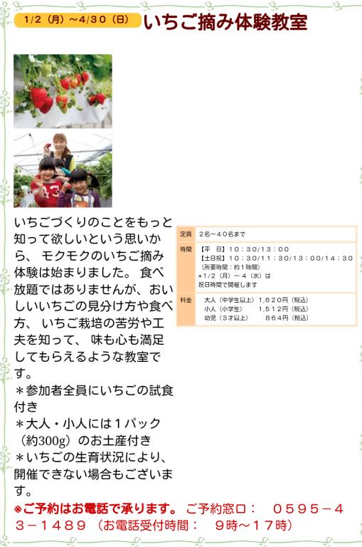 Screenshot_2017-04-16-22-40-38-1