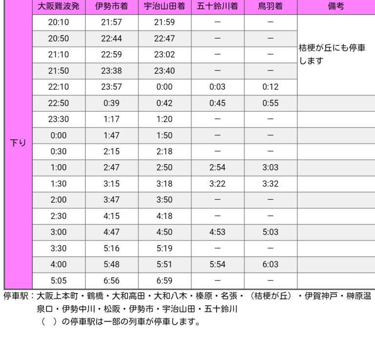 Screenshot_2017-12-27-22-24-53-1