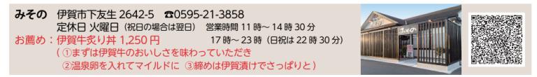 Screenshot_2018-01-19-22-16-05-1