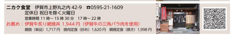 Screenshot_2018-01-19-22-16-05-5