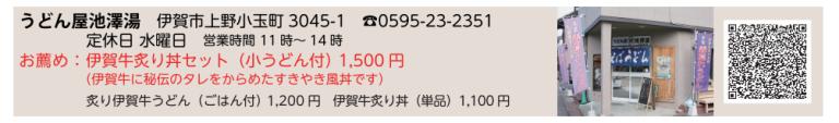 Screenshot_2018-01-19-22-16-05-6
