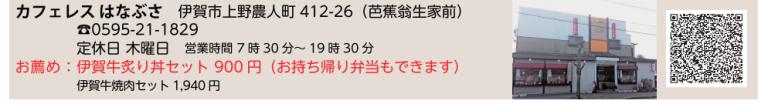 Screenshot_2018-01-19-22-16-05-7