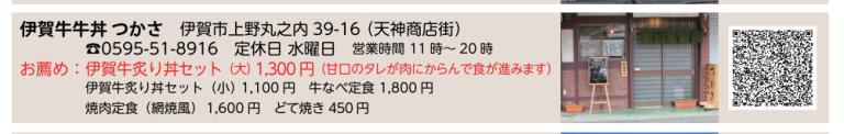 Screenshot_2018-01-19-22-16-05-8