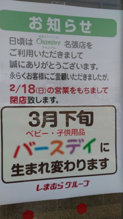20180131_150952