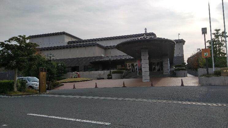 伊賀市文化会館の外観