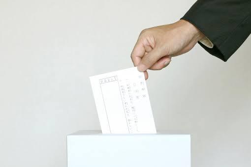 【伊賀市・名張市】三重県知事選挙・県議会議員選挙の結果