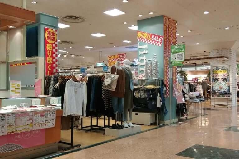 【伊賀市】アピタ伊賀上野店1階にあるJINEE伊賀上野店が閉店