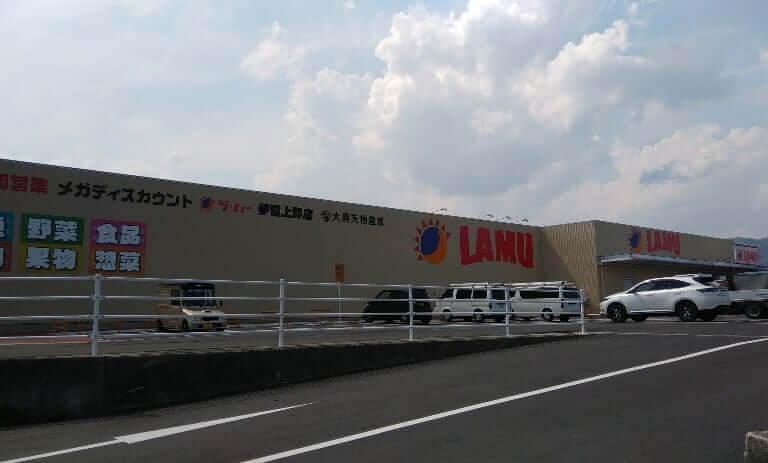 【伊賀市】いよいよ「ラ・ムー伊賀上野店」が5月16日(木)朝9時にオープン