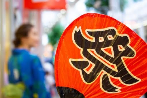 【名張市】2019年各地域の夏祭り一覧~名張市編~