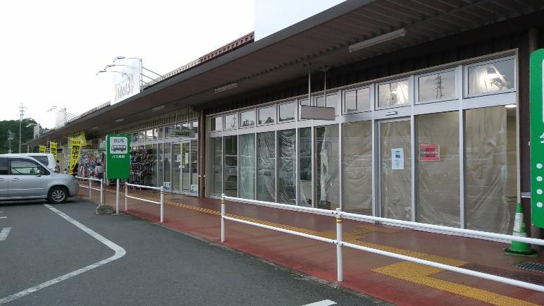 【伊賀市】イオンタウンのペットショップ「アイドル3」閉店の真相は!?