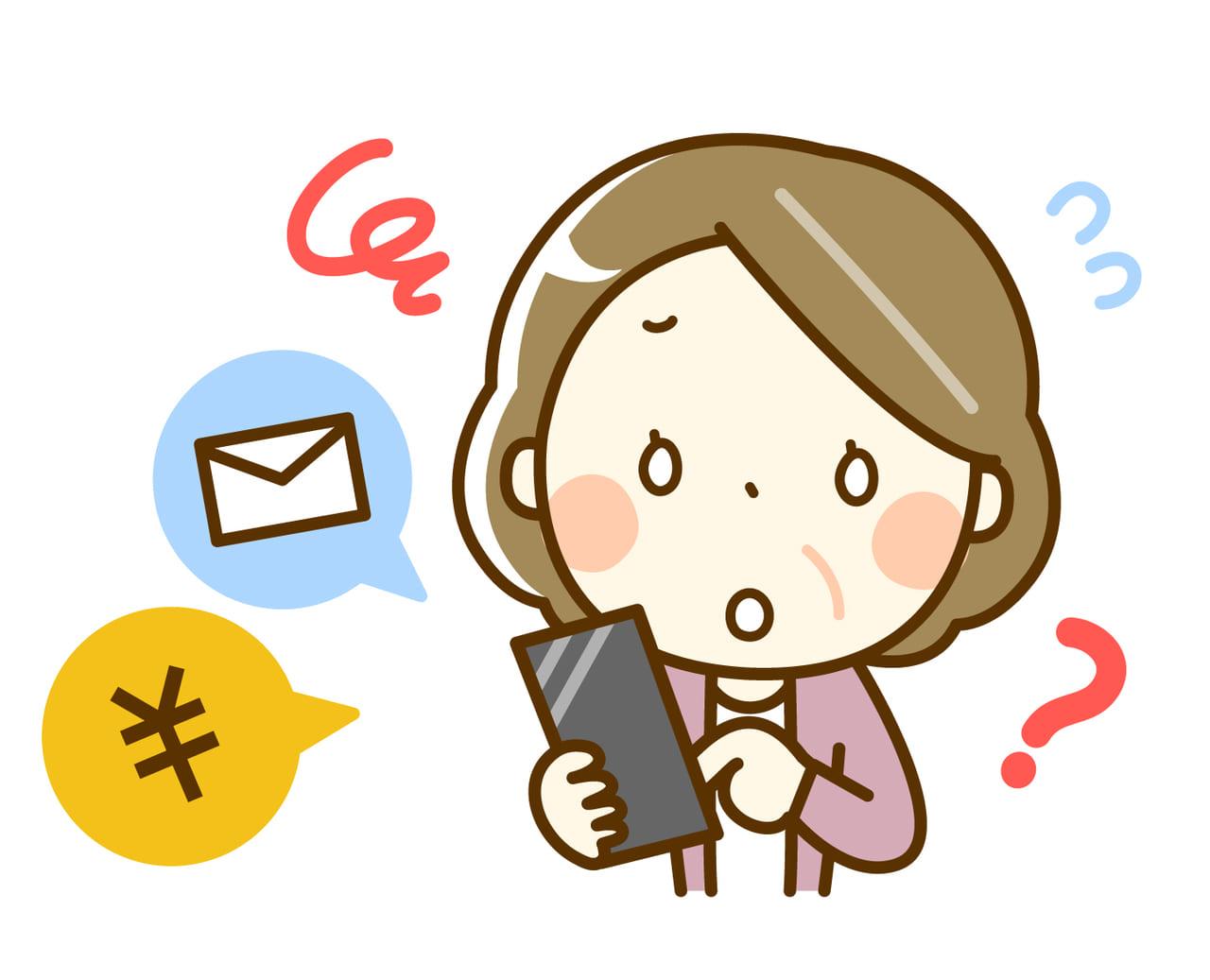 架空請求のメールを見る女性