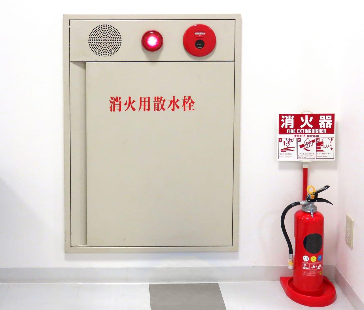 消火器と消火栓