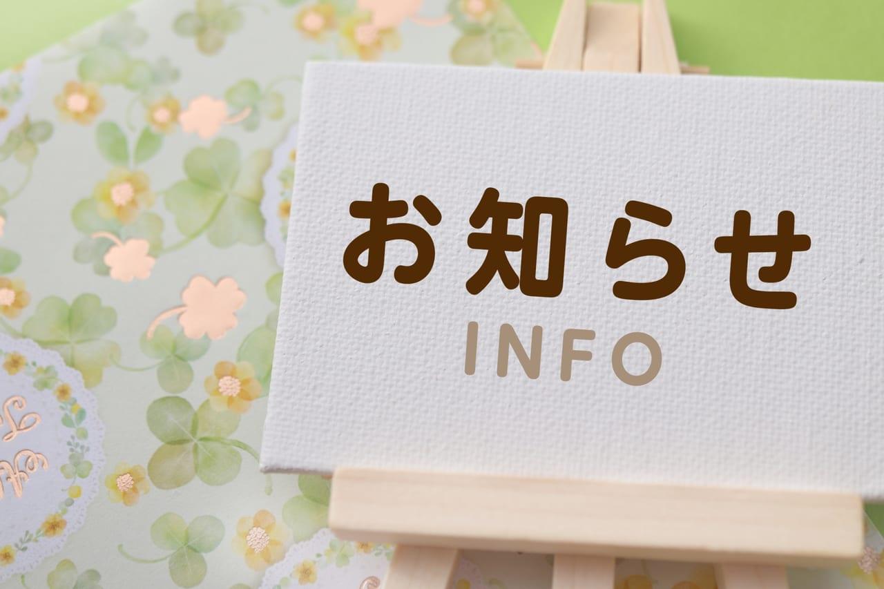 伊賀 市長 選挙